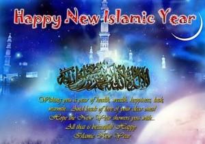 Happy New Islamic Year 1435 Wallpapers (11)ww