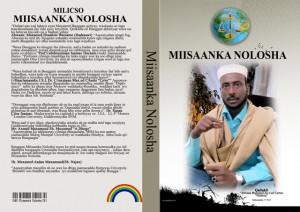 Miisaanka Final Cover 1