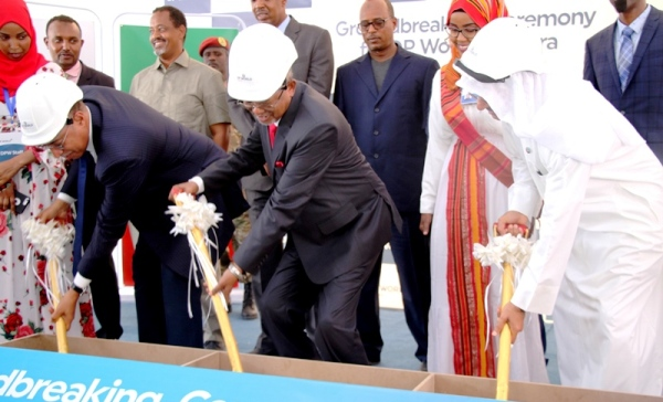 DPWORLD & SOMALILAND OO DEKEDDA BERBERA DHAGAX-DHIGAY 2018