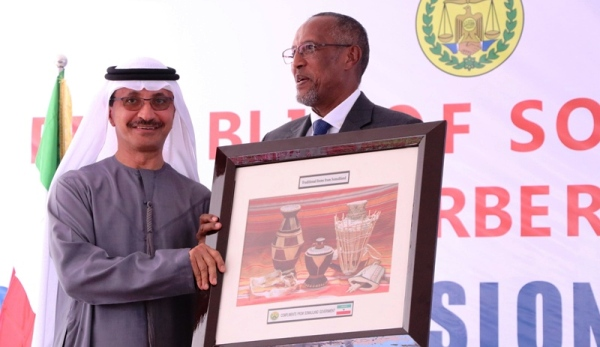 MADAXWEYNAHA SOMALILAND IYO GUDDOOMIYAHA DP WORLD OO HADYAD KALA GUDDOOMAY 2018