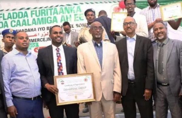DAHABSHIIL GROUP OO ABAAL-MARIN KU MUTAYSTAY DOORKII UU KA QAATAY CARWADA 8-AAD EE GANACSIGA SOMALILAND 2018.png