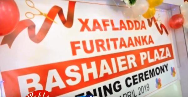 BASHAIER PLAZA HUTEEL CASRI AH OO LAGA FURAY HARGEYSA SOMALILAND 2019