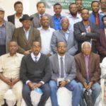 AQOONYAHANKA KA QAYBGALAY SHIRKA QARAN EE AKAADEMIGA NABADDA IYO HORUMARINTA SOMALILAND 2020