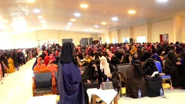 KULANKA HAWEENKA EE WAASAARADDA DIINTA IYO AWQAAFTA SOMALILAND 2020