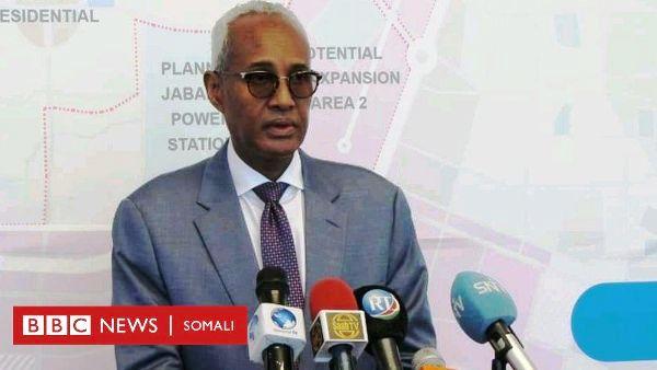 MAAMULAHA DEKEDAHA DJIBOUTI ABUBAKAR CUMAR XADDI OO DP WORLD U JAWAABAY 2020