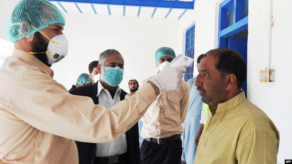 Coronavirus disease (COVID-19) oo Dad laga baadhayo 2020