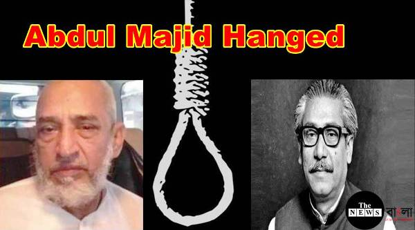 Bangla-Abdul-Majid-Hanged aftar 45 years