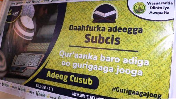 Wasaaradda Diinta iyo Awqaafta Somaliland iyo Shirkadda SOMTEL oo Daahfuray Adeegga SUBCIS 2020