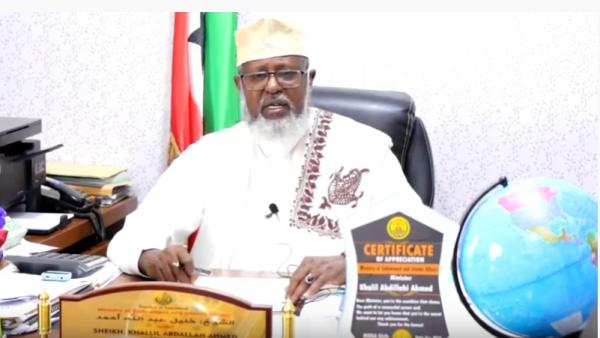 WASIIRKA DIINTA IYO AWQAAFTA SOMALILAND SHEEKH KHALIIL ABDILLAAHI AXMED 2020