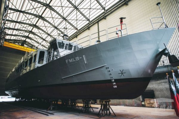 Taiwan launches first 'fast minelayer' for RoCN