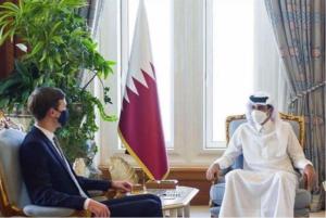 Qatar iyo Sacuudiga
