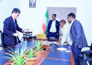Somaliland iyo Taiwan