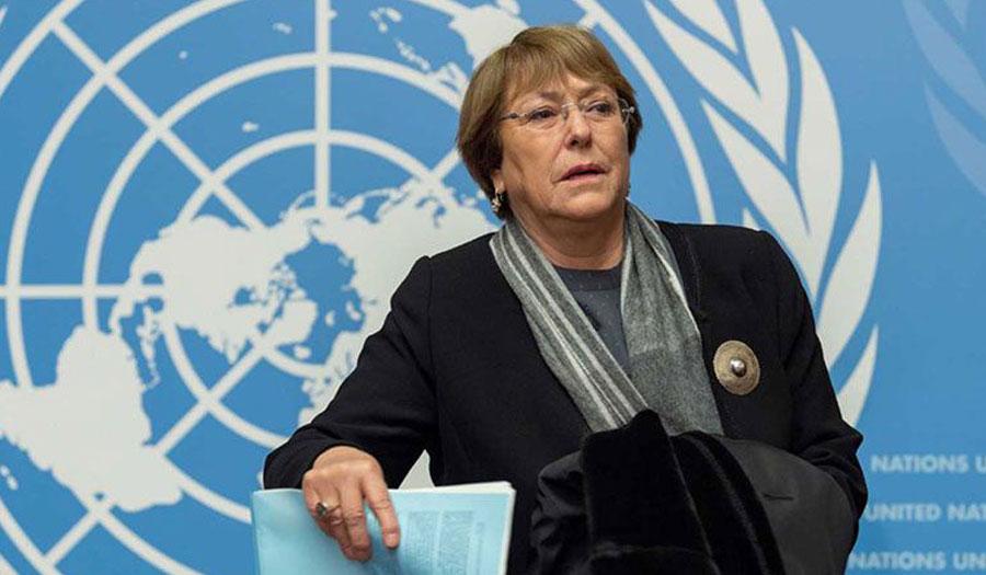 Madaxa Xuquuqda Aadanah Ee Qaramada Midoobay, Michelle Bachelet