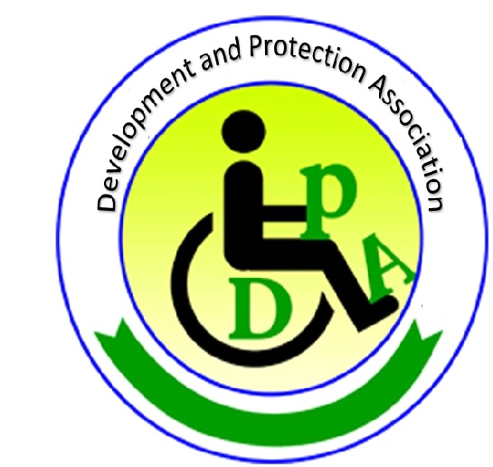 Logo PDA