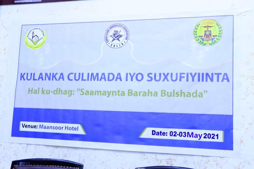 Kulanka Ramadaanta ee Culimada iyo Suxufiyiinta Somaliland 2021